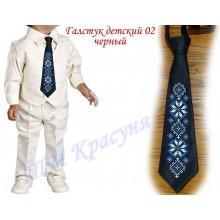 """Заготовка дитячого галстука під вишивку бісером """"Синій орнамент"""" (чорний)"""