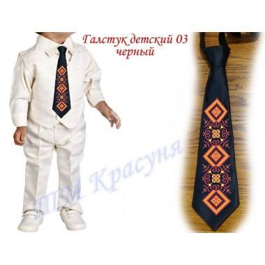 """Заготовка дитячого галстука під вишивку бісером """"Оранжевий орнамент"""" (чорний)"""