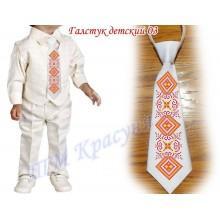 """Заготовка дитячого галстука під вишивку бісером """"Оранжевий орнамент"""" (білий)"""