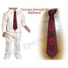 """Заготовка дитячого галстука під вишивку бісером """"Червоно-чорний орнамент"""" (бордовий)"""
