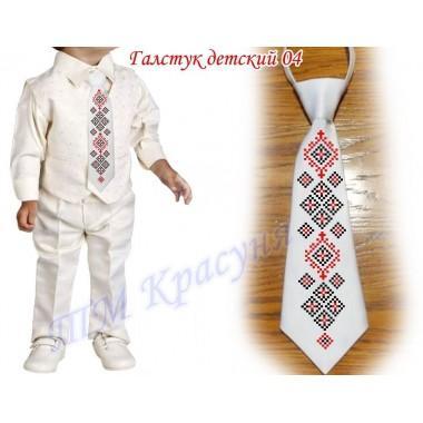 """Заготовка дитячого галстука під вишивку бісером """"Червоно-чорний орнамент"""" (білий)"""