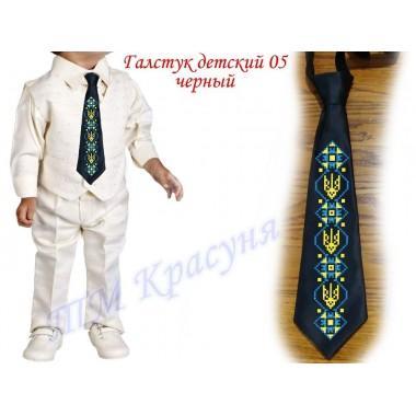 """Заготовка дитячого галстука під вишивку бісером """"Тризуб"""" Варіант 2 (чорний)"""