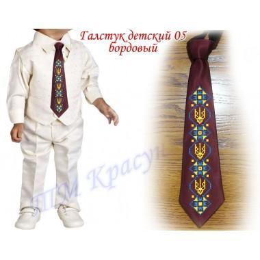 """Заготовка дитячого галстука під вишивку бісером """"Тризуб"""" Варіант 2 (бордовий)"""