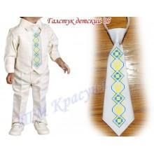 """Заготовка дитячого галстука під вишивку бісером """"Тризуб"""" Варіант 2 (білий)"""