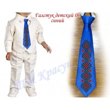 """Заготовка дитячого галстука під вишивку бісером """"Ромбики"""" (синій)"""