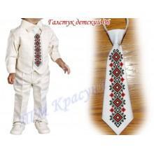 """Заготовка дитячого галстука під вишивку бісером """"Ромбики"""" (білий)"""
