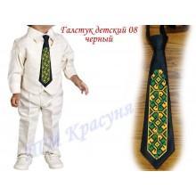 """Заготовка дитячого галстука під вишивку бісером """"Незвичайний орнамент"""" (чорний)"""