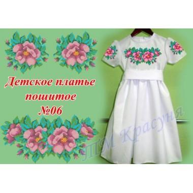 """Зшита заготовка дитячого плаття """"Загадкові квіти"""""""