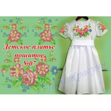 """Зшита заготовка дитячого плаття """"Троянди"""""""