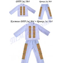"""Заготовка дитячого костюму для хлопчика під вишивку """"Яскравий орнамент"""""""