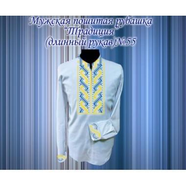 """Пошита заготовка чоловічої сорочки """"Блакитно-жовтий орнамент"""""""