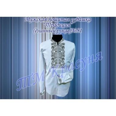 """Пошита заготовка чоловічої сорочки """"Плетіння орнаменту"""""""
