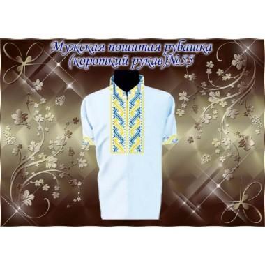 """Пошита заготовка чоловічої сорочки з коротким рукавом """"Блакитно-жовтий орнамент"""""""