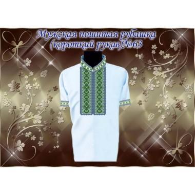 """Пошита заготовка чоловічої сорочки з коротким рукавом """"Зелений орнамент"""""""