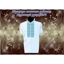 """Пошита заготовка чоловічої сорочки з коротким рукавом """"Магічні зірки"""" (блакитні)"""