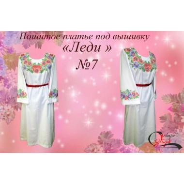 """Пошита заготовка жіночої сукні """"Квіткове плетіння"""""""