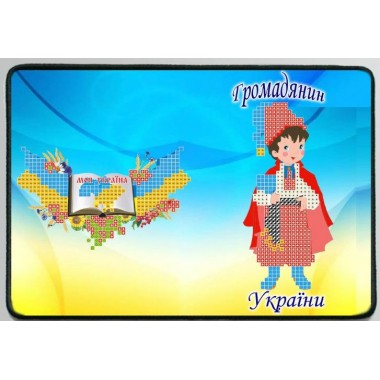 "Заготовка обкладинки на паспорт ""Громадянин України"""