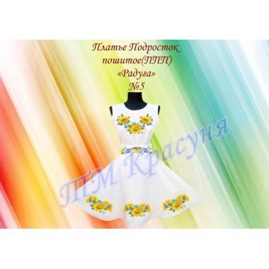 """Пошита заготовка підліткової сукні """"Квітучі соняхи"""""""