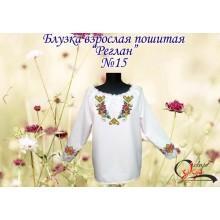 """Пошита заготовка жіночої блузки """"Фіалки в незвичайному орнаменті"""""""