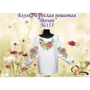 """Пошита заготовка жіночої блузки """"Подих літа"""""""