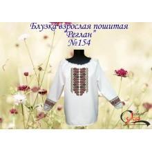 """Пошита заготовка жіночої блузки """"Давній квітковий орнамент"""""""