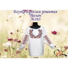 """Пошита заготовка жіночої блузки """"Троянди та калина"""""""