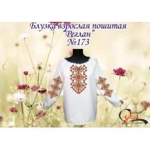"""Пошита заготовка жіночої блузки """"Зірковий орнамент"""""""