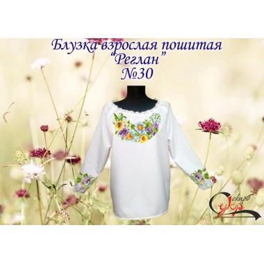 """Пошита заготовка жіночої блузки """"Весняні квіти"""""""