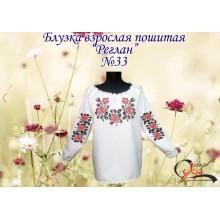 """Пошита заготовка жіночої блузки """"Плетючі троянди (червоні)"""""""