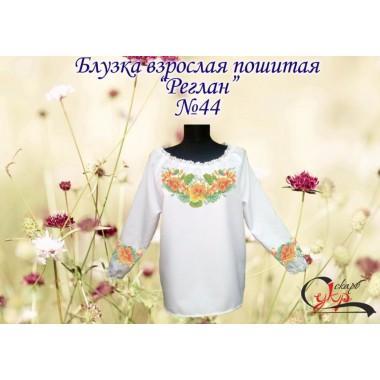 """Пошита заготовка жіночої блузки """"Незвичайні квіти"""""""