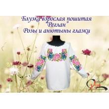 """Пошита заготовка жіночої блузки """"Троянди і фіалки"""""""