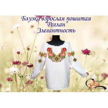 """Пошита заготовка жіночої блузки """"Елегантність"""""""