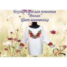 """Пошита заготовка жіночої блузки """"Цвіт шипшини"""""""