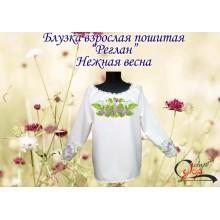"Пошита заготовка жіночої блузки ""Ніжна весна"""