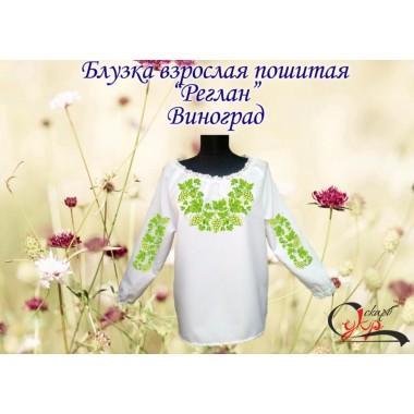 """Пошита заготовка жіночої блузки """"Виноград"""""""