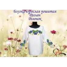 """Пошита заготовка жіночої блузки """"Дзвіночки"""""""