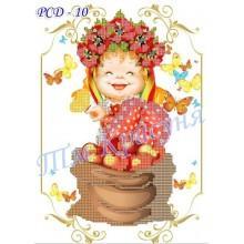 """Заготовка дитячого рушника на свято Спаса під вишивку """"Веселе дитя"""""""