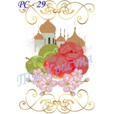 """Заготовка рушника на свято Спаса під вишивку """"Яблуневий цвіт"""""""