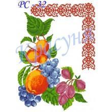 "Заготовка рушника на свято Спаса під вишивку ""Стиглі плоди"""