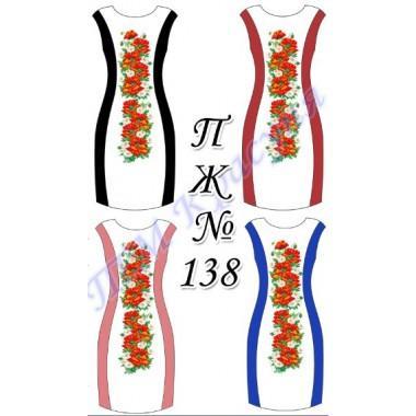"""Заготовки вставок для плаття під вишивку """"Маки та ромашки"""" (+ кольорова тканина)"""
