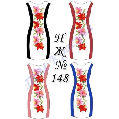 """Заготовки вставок для плаття під вишивку """"Пишні бутони"""" (+ кольорова тканина)"""