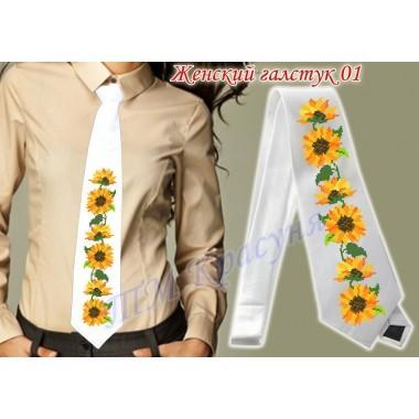 """Заготовка жіночого галстука під вишивку бісером """"Соняшники"""""""
