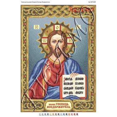 """Схема ікони для вишивки бісером """"Иисус Христос"""" (А2)"""