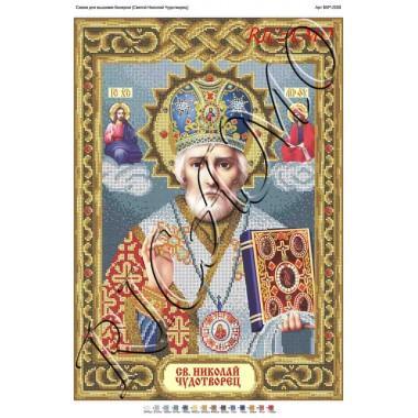 """Схема ікони для вишивки бісером """"Св. Николай Чудотворец"""" (А2)"""