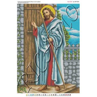 """Схема ікони для вишивки бісером """"Иисус стучит в дверь"""" (А2)"""