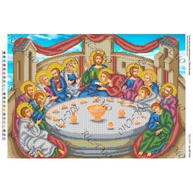"""Схема ікони для вишивки бісером """"Тайная вечеря"""" (А2)"""