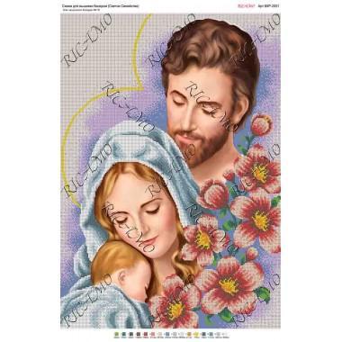 """Схема ікони для вишивки бісером """"Святое Семейство"""" (А2)"""