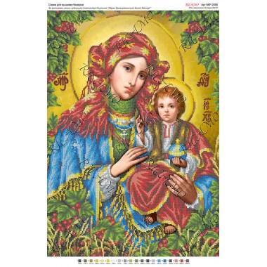 """Схема ікони для вишивки бісером """"По мотивам А.Охапкина «Образ Криворівненської Божої Матері»"""" (А2)"""