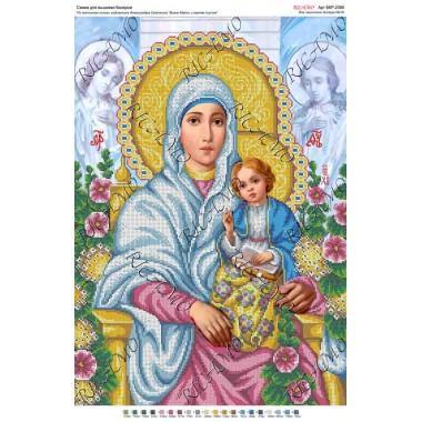 """Схема ікони для вишивки бісером """"По мотивам А.Охапкина «Божа Мати з малям Ісусом»"""" (А2)"""