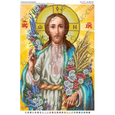 """Схема ікони для вишивки бісером """"По мотивам А.Охапкина «Господь наш Ісус»"""" (А2)"""